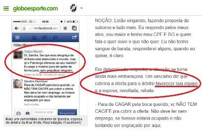Mulher do juiz que roubou o Vasco e favoreceu o Flamengo - II